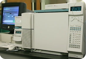 The Agilent GC-MS Instrument